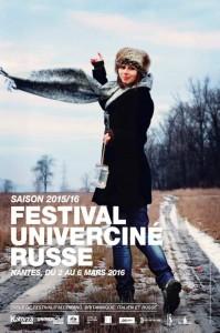 Affiche Univerciné russe 2016