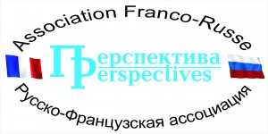 association franco-russe Perspectives