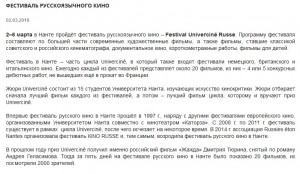 article russkiymir