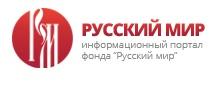 logo russkiymir