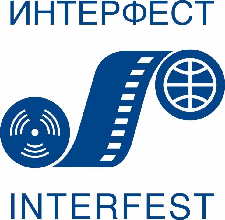 Interfest